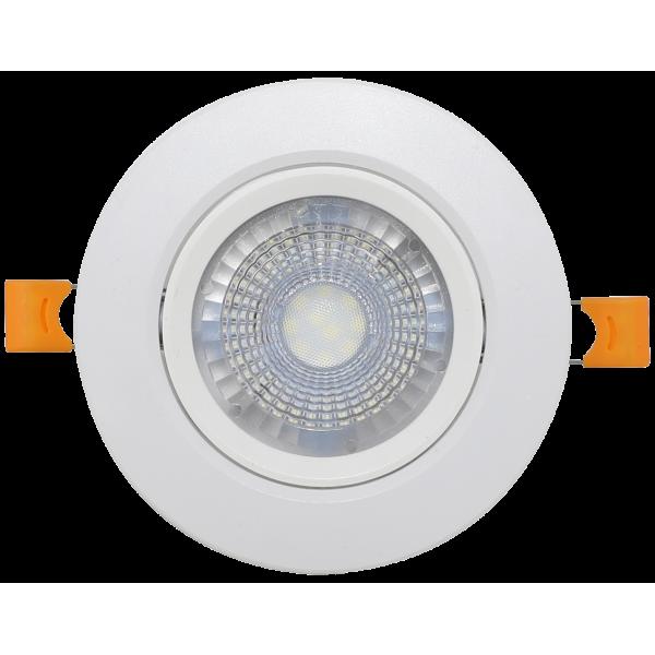Светодиодный светильник ULTRA LED SD 7W 4000K